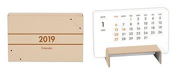 E725_カレンダー_印刷市場.com
