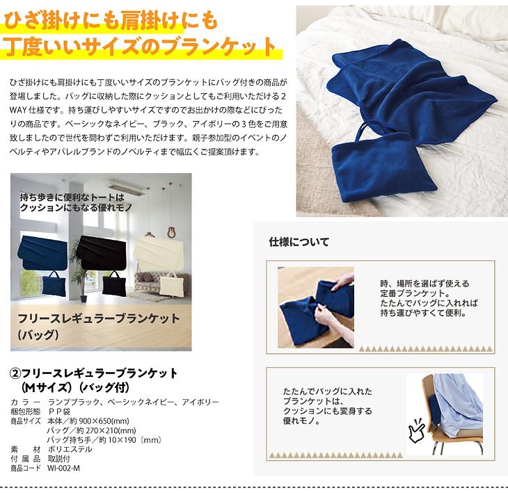【CS6】10%対応 冬グッズ_03.png