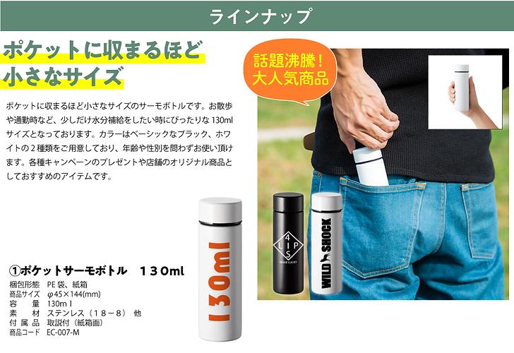 【CS6】10%対応 2019年エコ商品01_02.png