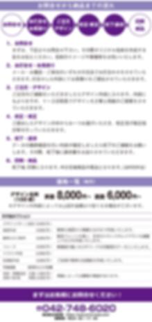 岡_オリジナル名刺デザインサービス_02.png