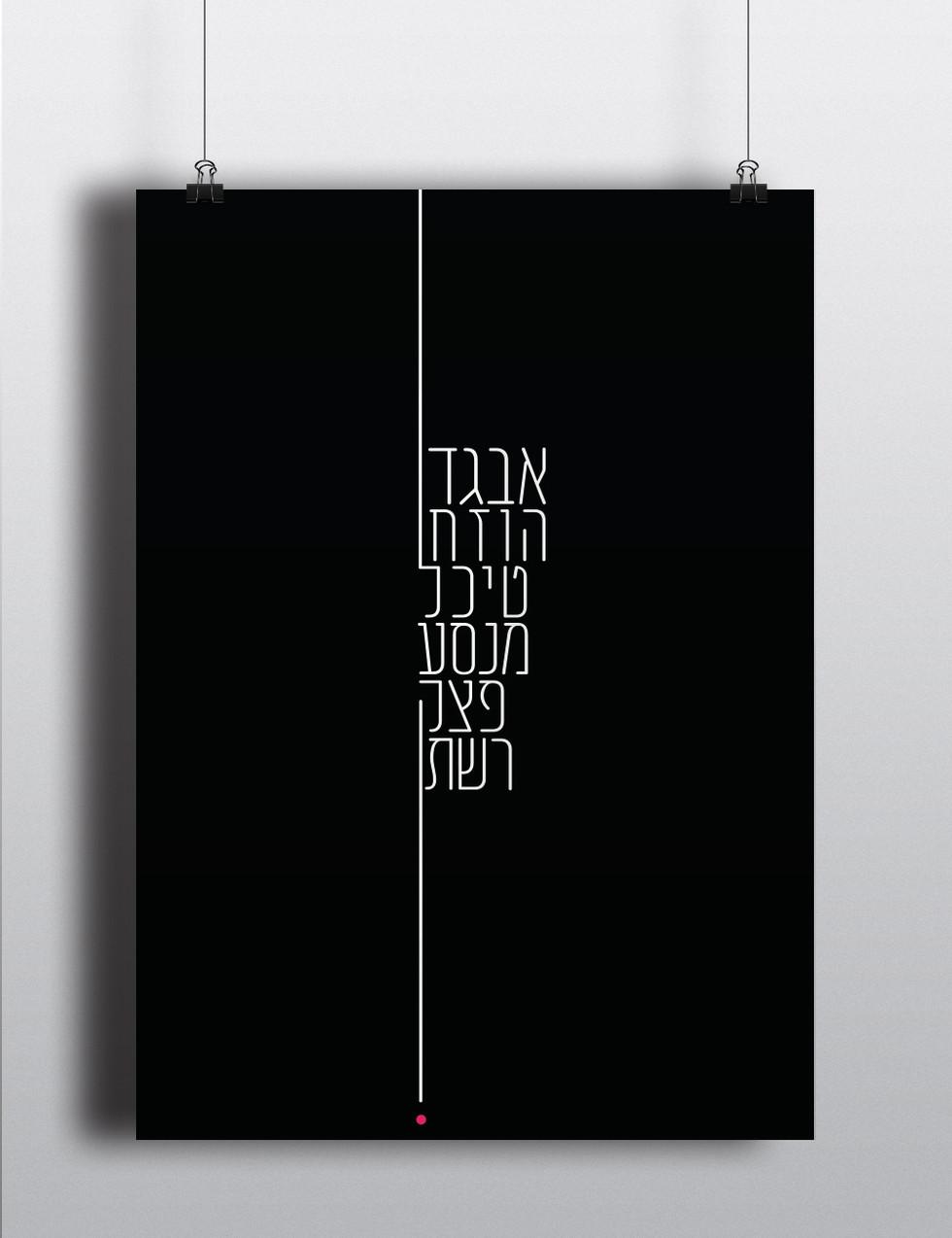 poster2 copy.jpg