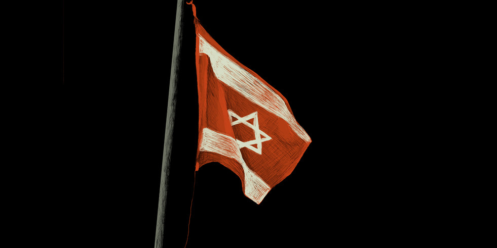 flag_v.2.jpg