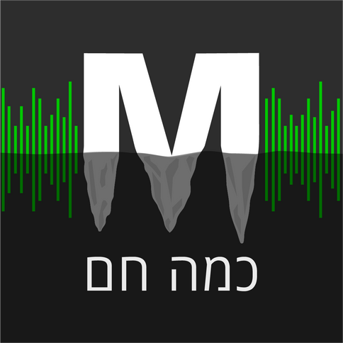 The Marker Podcast logo.png
