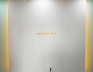 DREAM MUSIC STUDIO