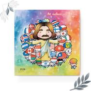 萬國高舉耶穌