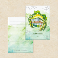 美物充滿 手繪萬用明信片 含信封