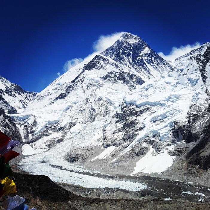!Nepal