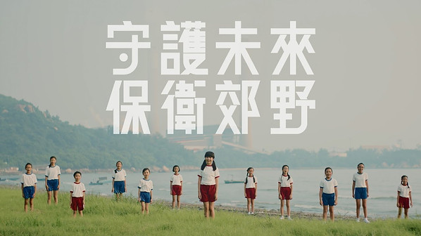 Collaboration with Greenpeace: Butterfly 燕尾蝶 Music Video Shooting