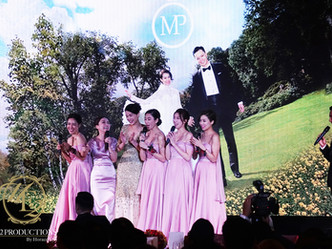 Wedding of Myolie Wu and Philip Lee