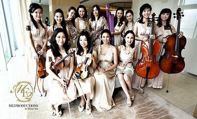 Live Band HK - Classical Ensembles - Classical Music - Noos - Neo Derm