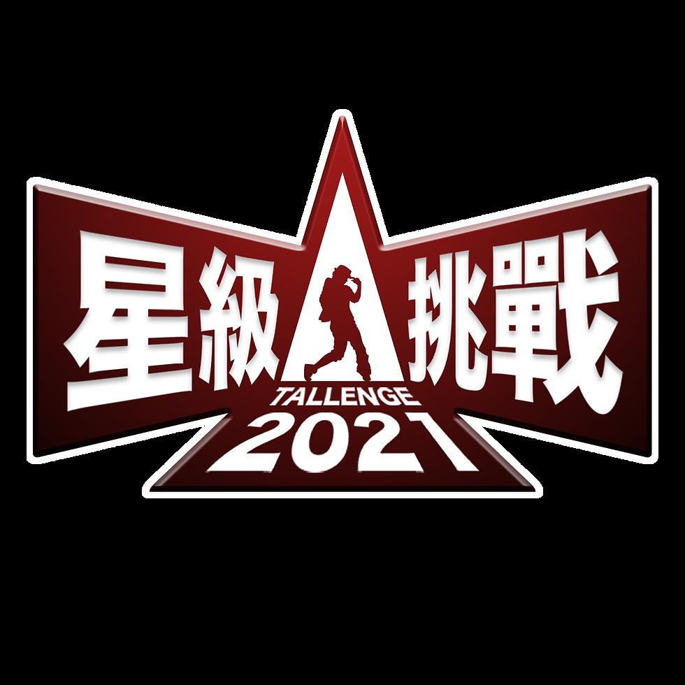 Tallenge Logo Icon .png