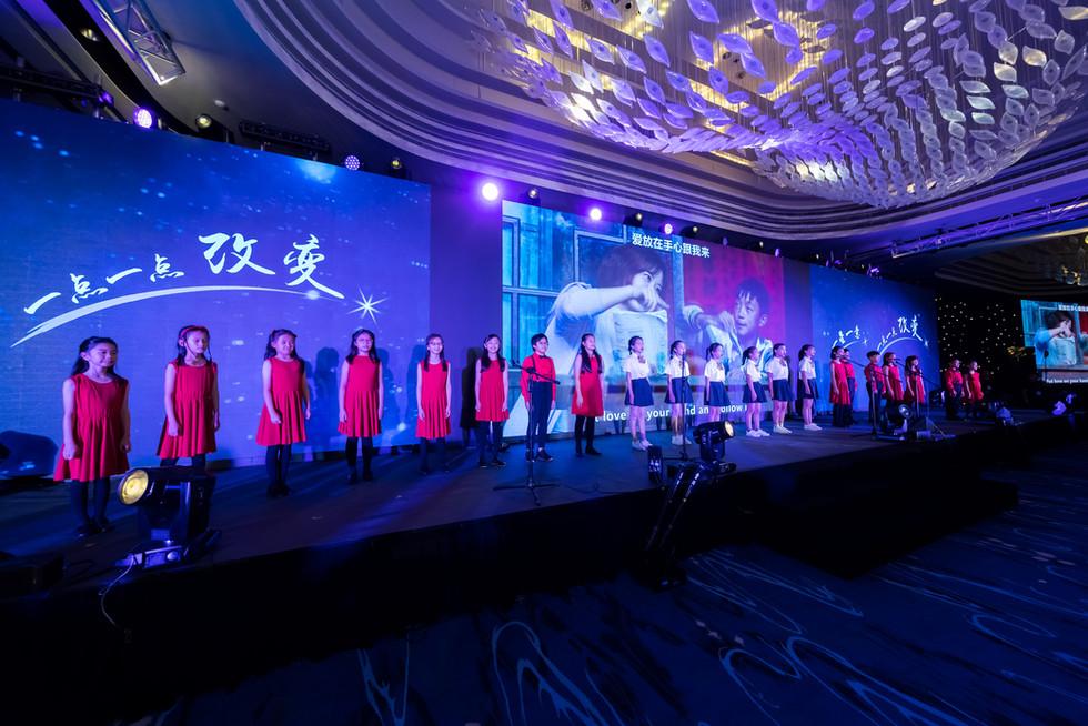Teach for China 2019 Hong Kong Gala Dinner