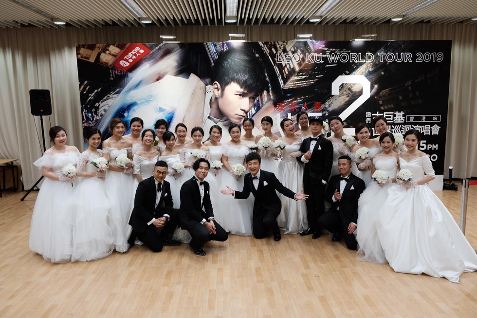 Leo Ku We:Part 2 World Tour
