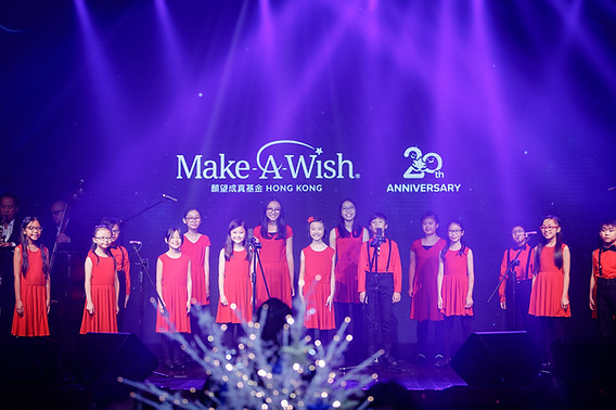 Make A Wish Foundation 20th Anniversary Gala Dinner