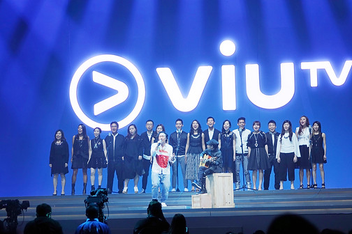 Opening Ceremony of ViuTV