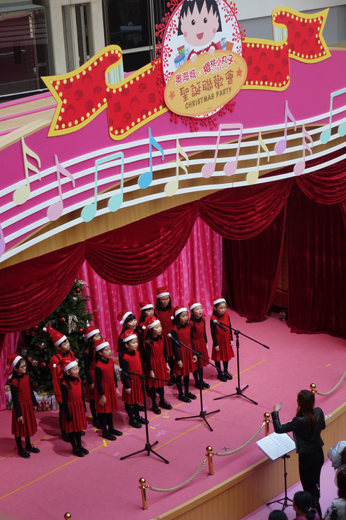 Magical Christmas Series @ Olympic City