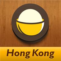 openrice apps hong kong expats navigate around hong kong social meetups making new friends