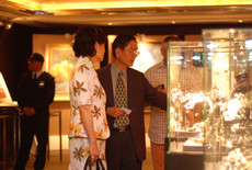 Art & Jewellery