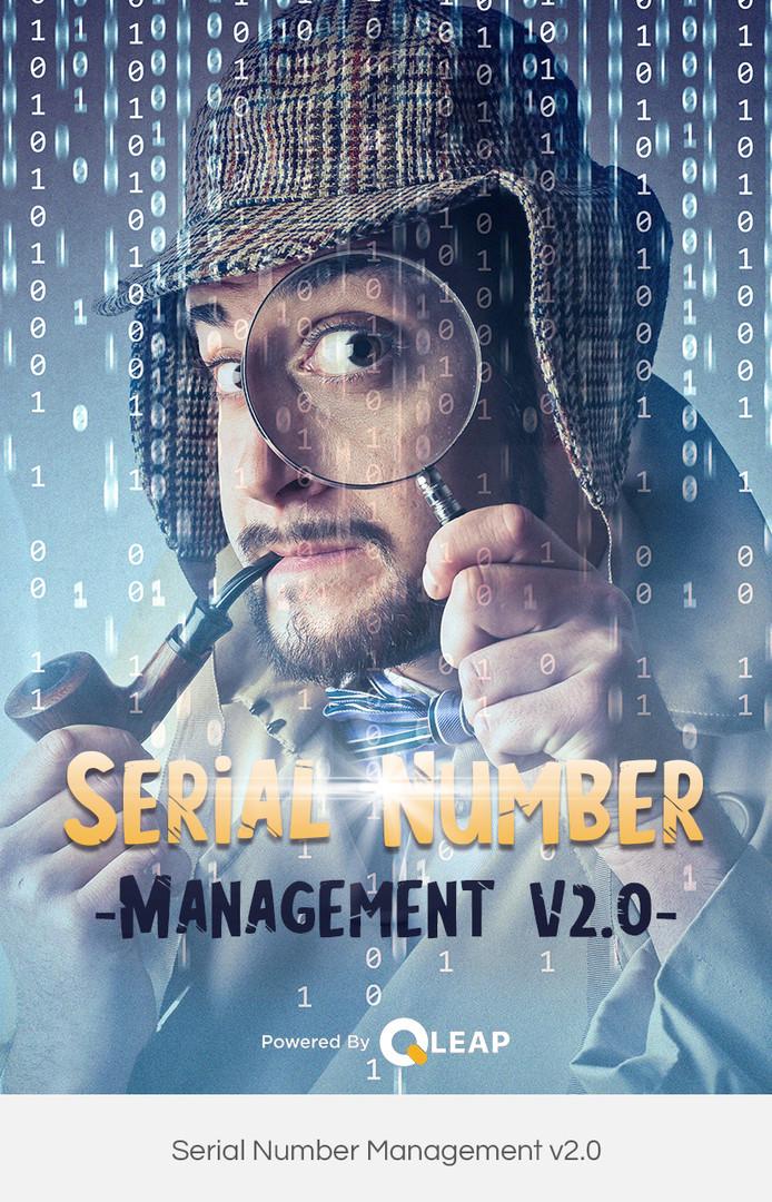 Serial Number Management v2.0.jpg