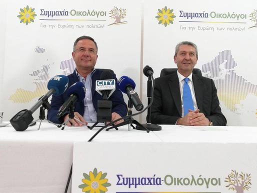 Κοινή Δήλωση Γιώργου Λιλλήκα και Γιώργου Περδίκη για ψήφισμα Συνεργατισμού - στάση κομμάτων στην Ολο