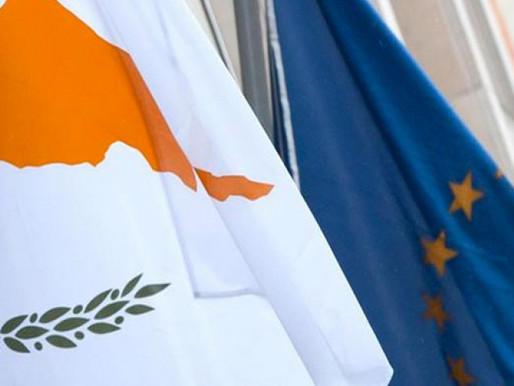 Ένταξη Κύπρου στην Ε.Ε