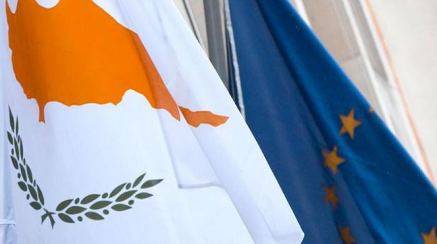 Κύπρου Ε.Ε