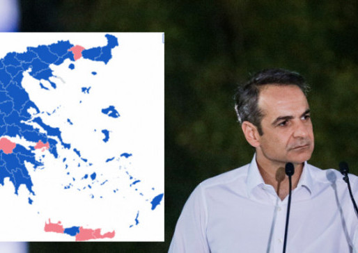 Συγχαρητήρια στον Κ.Μητσοτάκη και τη Νέα Δημοκρατία
