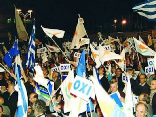 Δημοψήφισμα Σχεδίου ΑΝΑΝ