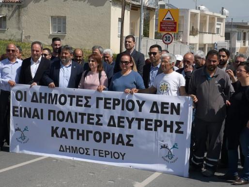 Στήριξη αιτήματος Δήμου Γερίου από Συμμαχία Πολιτών