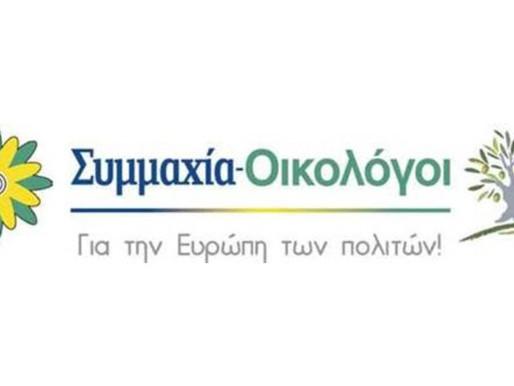 Ευρωεκλογές και απουσία προτάσεων