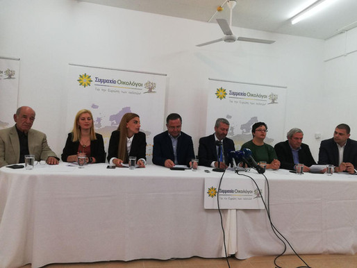 Κοινή Δημοσιογραφική Διάσκεψη - Μαζί με τους πολίτες θα πάρουμε την 6η έδρα