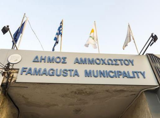 Η Συμμαχία Πολιτών στηρίζει την εκδήλωση του Δήμου Αμμοχώστου