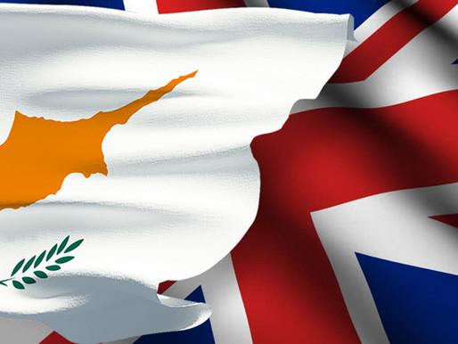 Η συνεργασία Συμμαχία-Οικολόγοι στηρίζει τη σημερινή εκδήλωση κατά της Βρετανικής στάσης