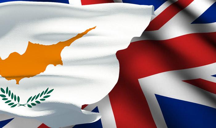 Κυπριακή Κυβέρνηση Βρετανία