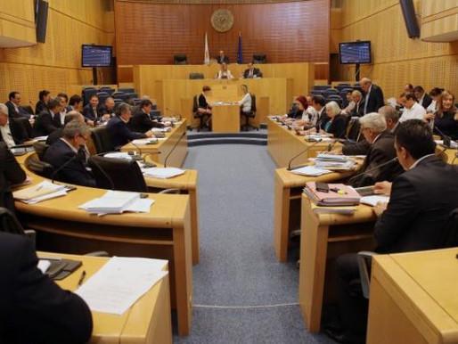 Αποδοχή πρότασης Γ.Λιλλήκα για εγγραφή του θέματος που αφορά  στα Πολιτικά Εκτεθειμένα Πρόσωπα