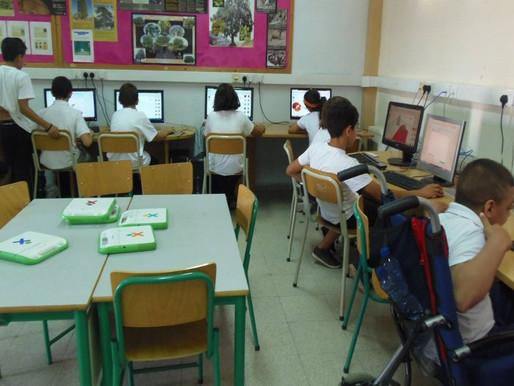 Παιδεία - Εξετάσεις Τετραμήνων