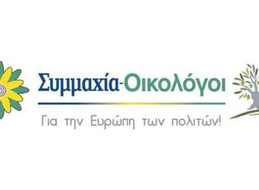 Κατάθεση Πρότασης Νόμου για το καθεστώς αγοράς υπηρεσιών