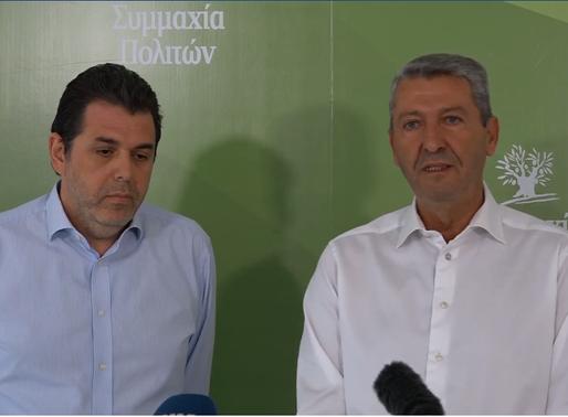 Συνάντηση κ.Λιλλήκα με Δήμαρχο Στροβόλου κ. Παπαχαραλάμπους για μεταρρύθμιση τοπικής αυτοδιοίκησης