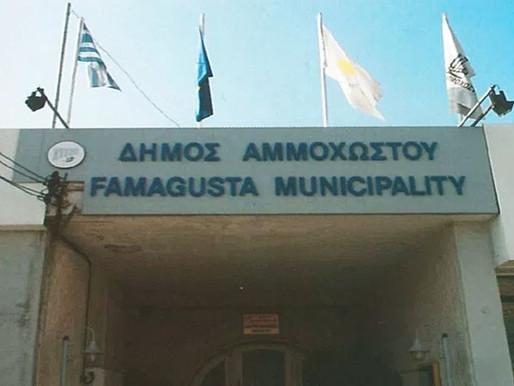 Η Συμμαχία Πολιτών στηρίζει τον Δήμο Αμμοχώστου