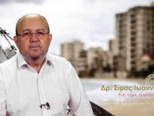Συγχαρητήρια στον νέο Δήμαρχο Αμμοχώστου,  Δρ. Σίμο Ιωάννου