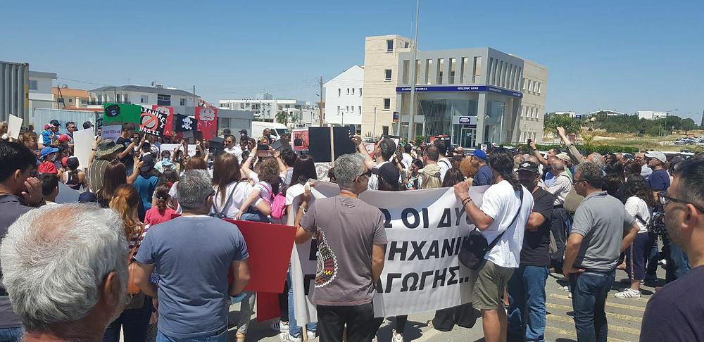 Διαμαρτυρία κατοίκων