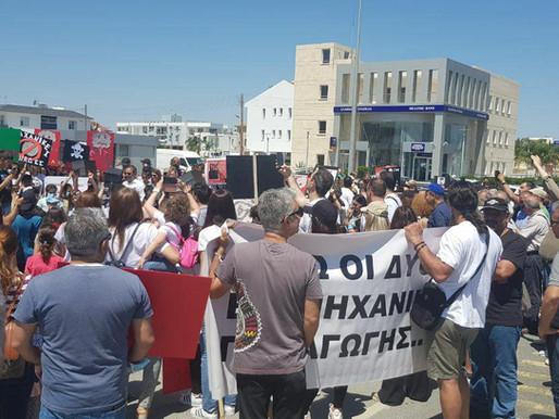 Διαμαρτυρία κατοίκων ενορίας Αγ. Κωνσταντίνου και Ελένης
