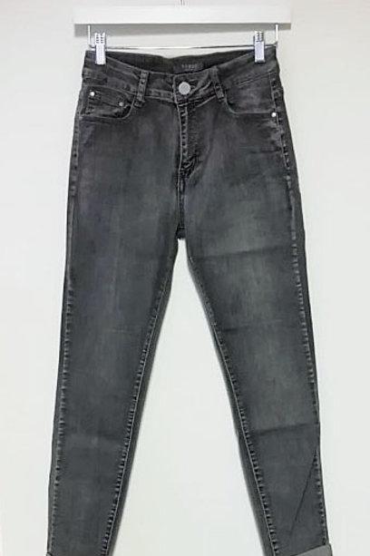Grey Denim Wash Skinny Jeans