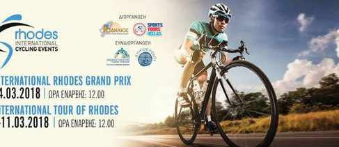 Cycling Racing (Rhodes International Gran Prix)