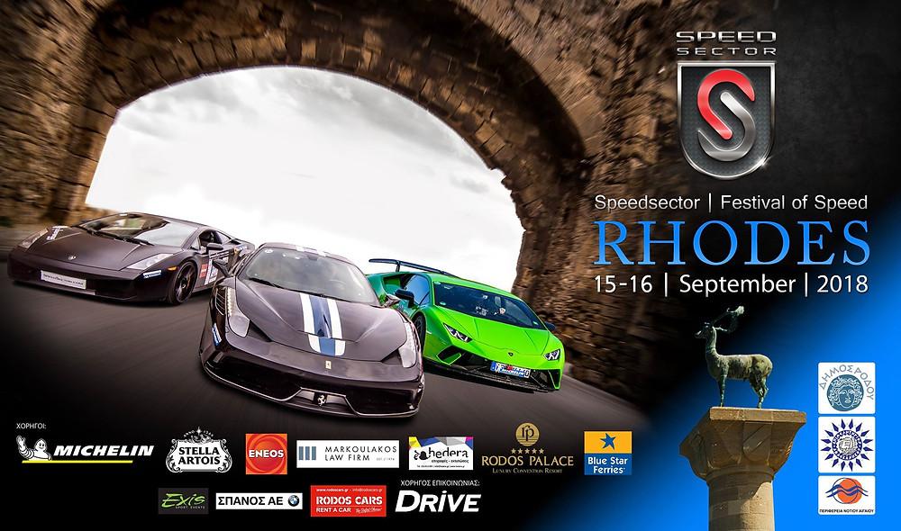 Car Speed Festival in Rhodes Island, Greece, September 2018