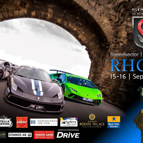 Speedsector: Car Speed Festival in Rhodes! Between 14-16 of September, 2018!