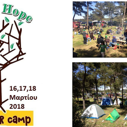7th Istrios Village Winter Camp (16th to 18th of March 2018).