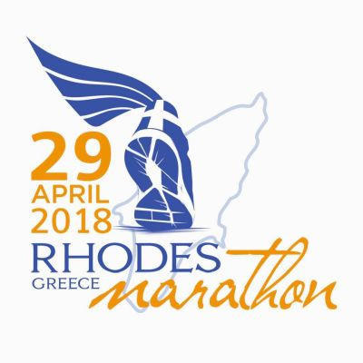 Rhodes Marathon, to take place on the 29th of April, 2018!