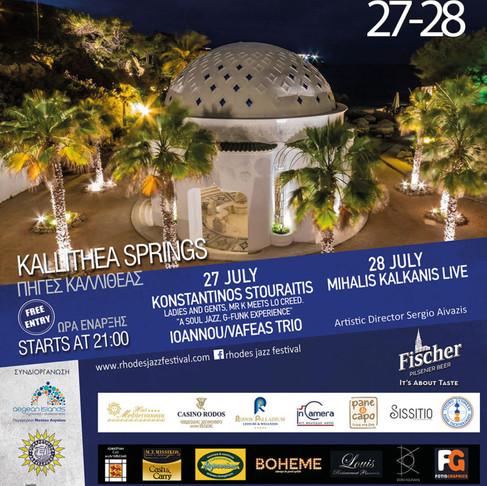 4th Rhodes Jazz Festival in Kallithea Springs!