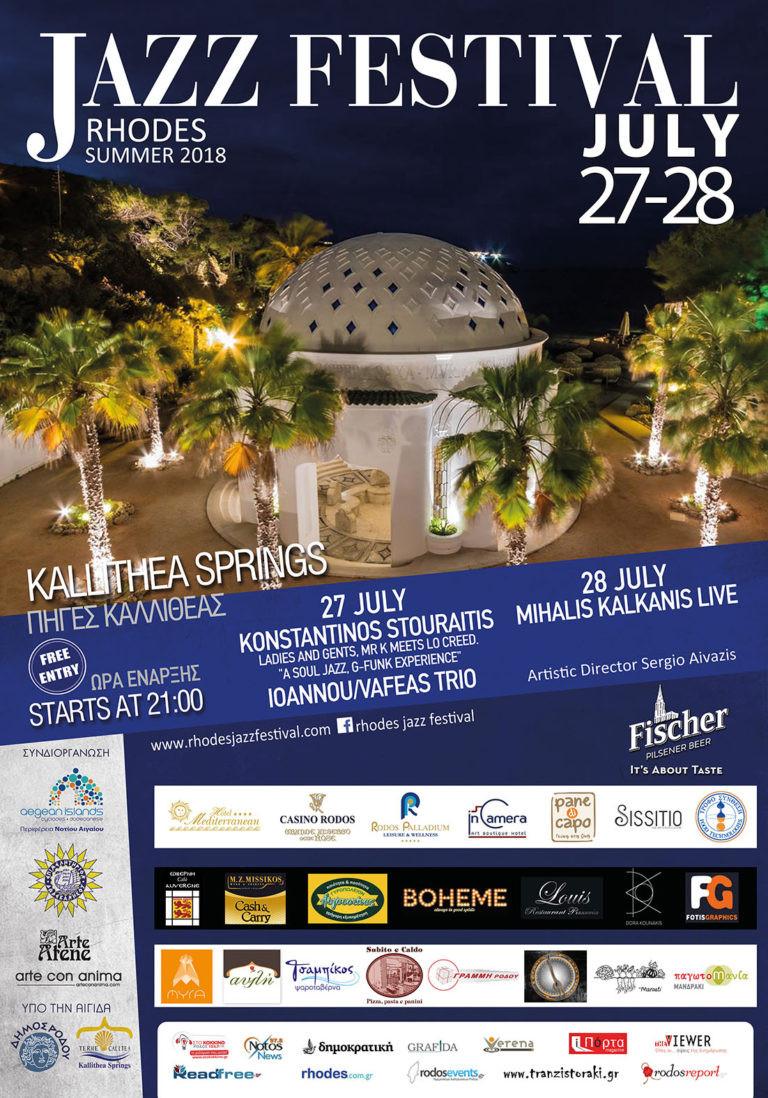 Kallitheas Springs Jazz Rhodes Festival 2018